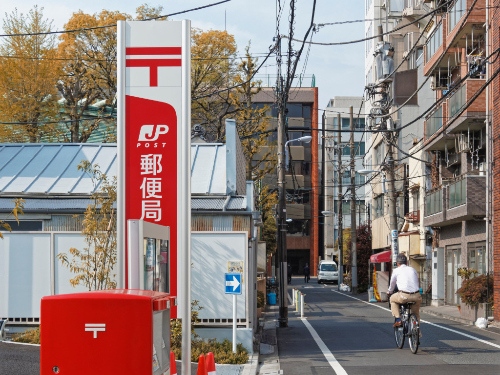 Street with Japan Post office sign and postbox