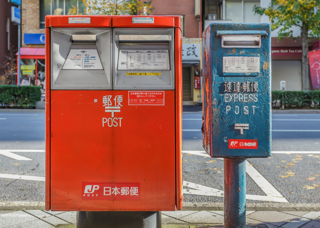 Japan Post postboxes
