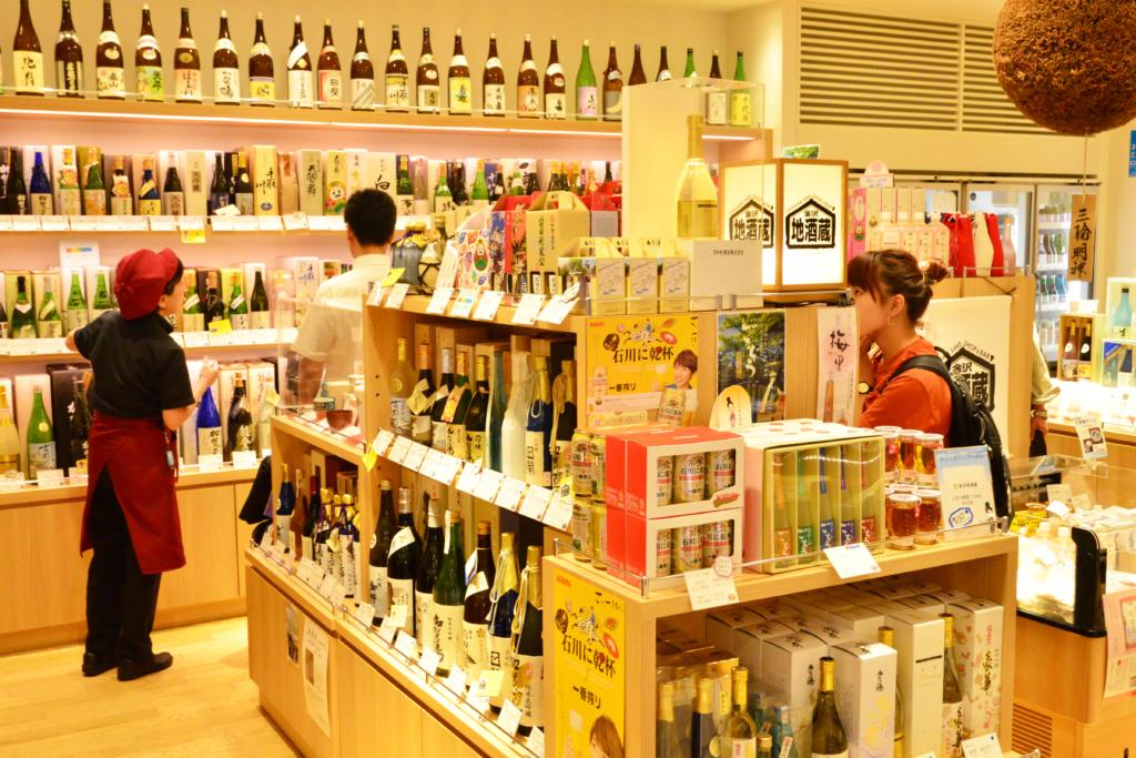 日本酒商店