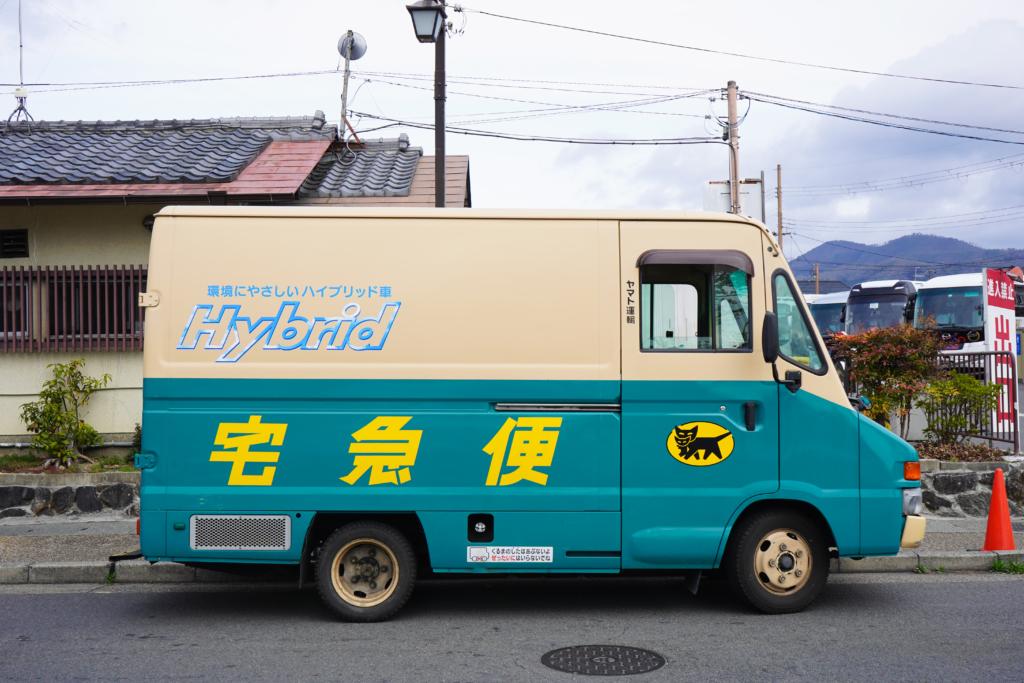 xe tải của Kuroneko Yamato