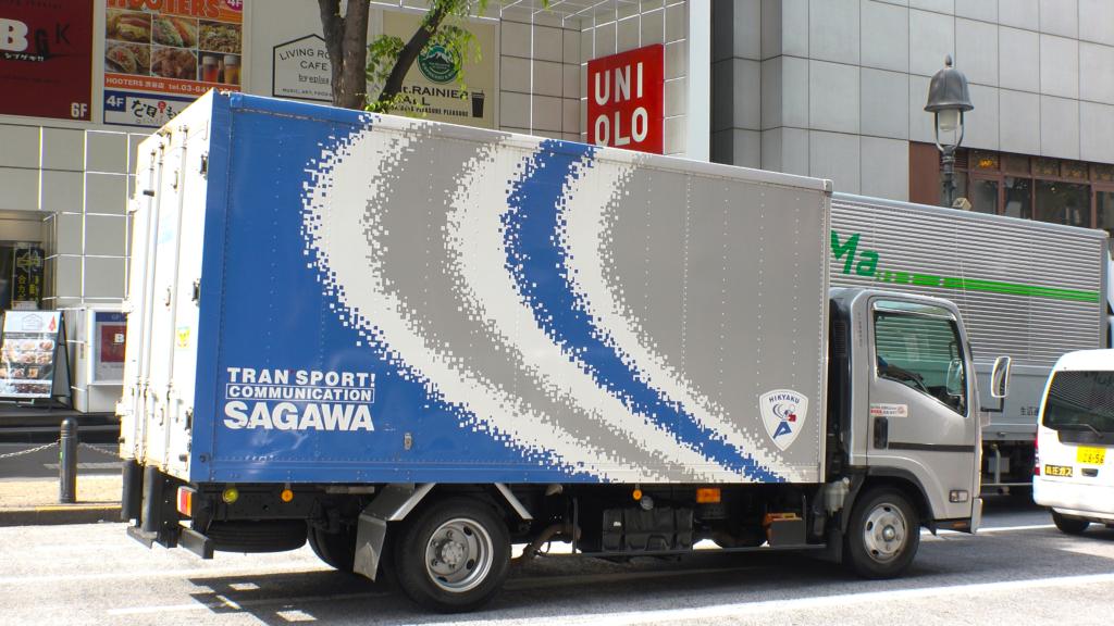 Dịch vụ vận chuyển Sagawa