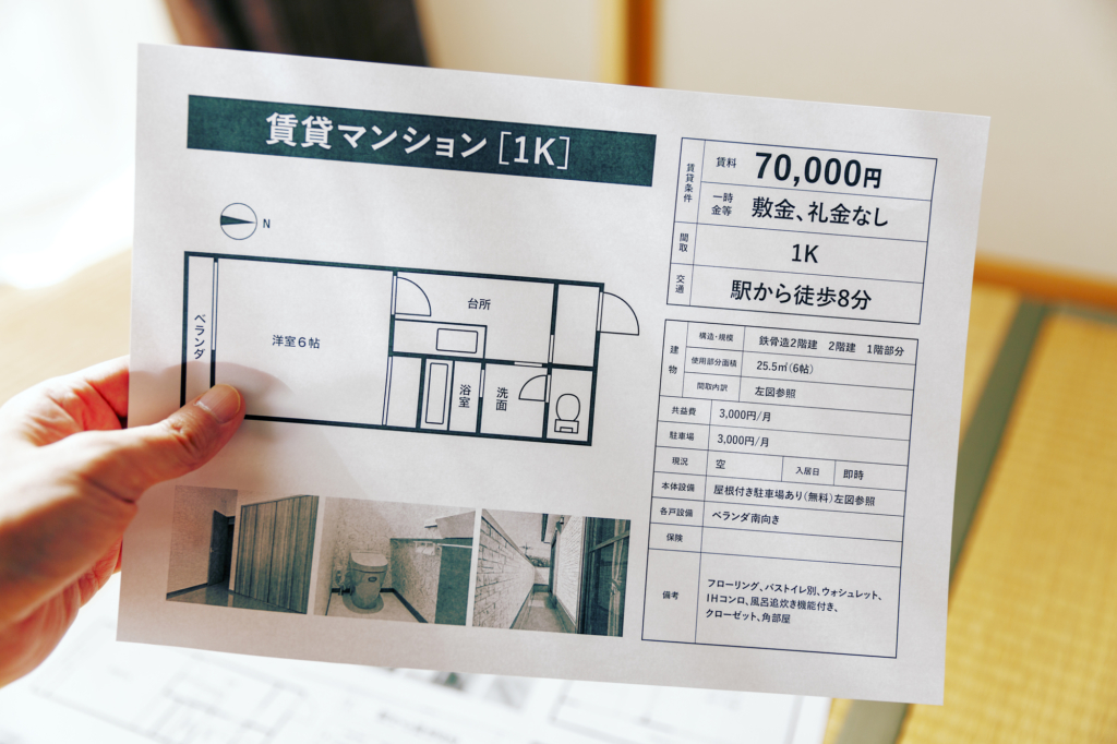 Japanese 1K apartment floor plan