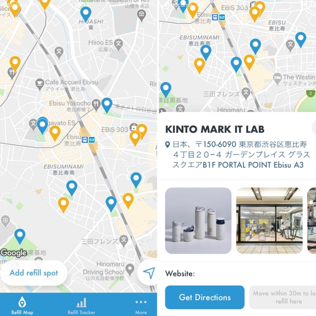 Mymizu app