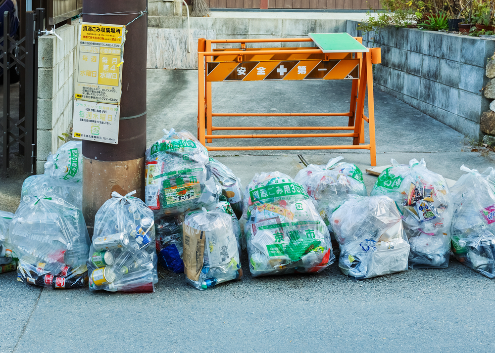 Trash and recycling bags on Tokyo street