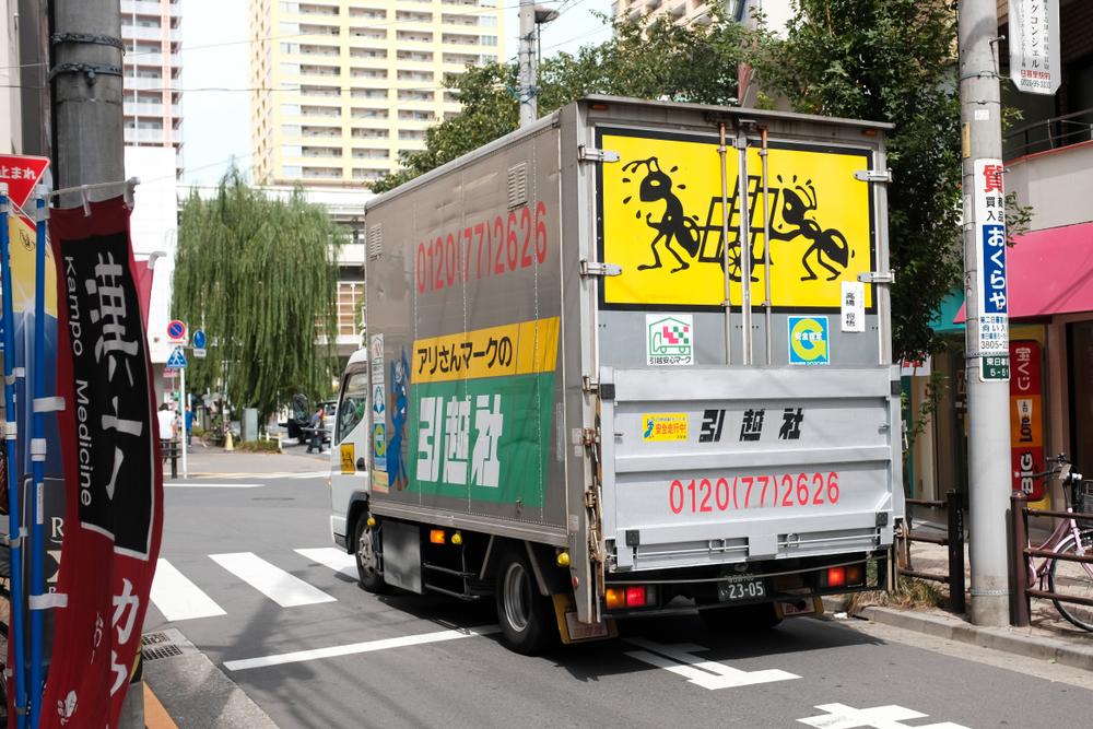 arisan mark best japanese moving companies tokyo