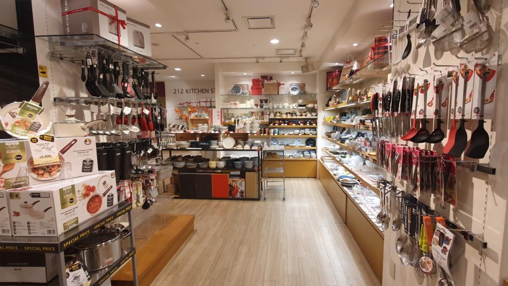 일본 주방용품