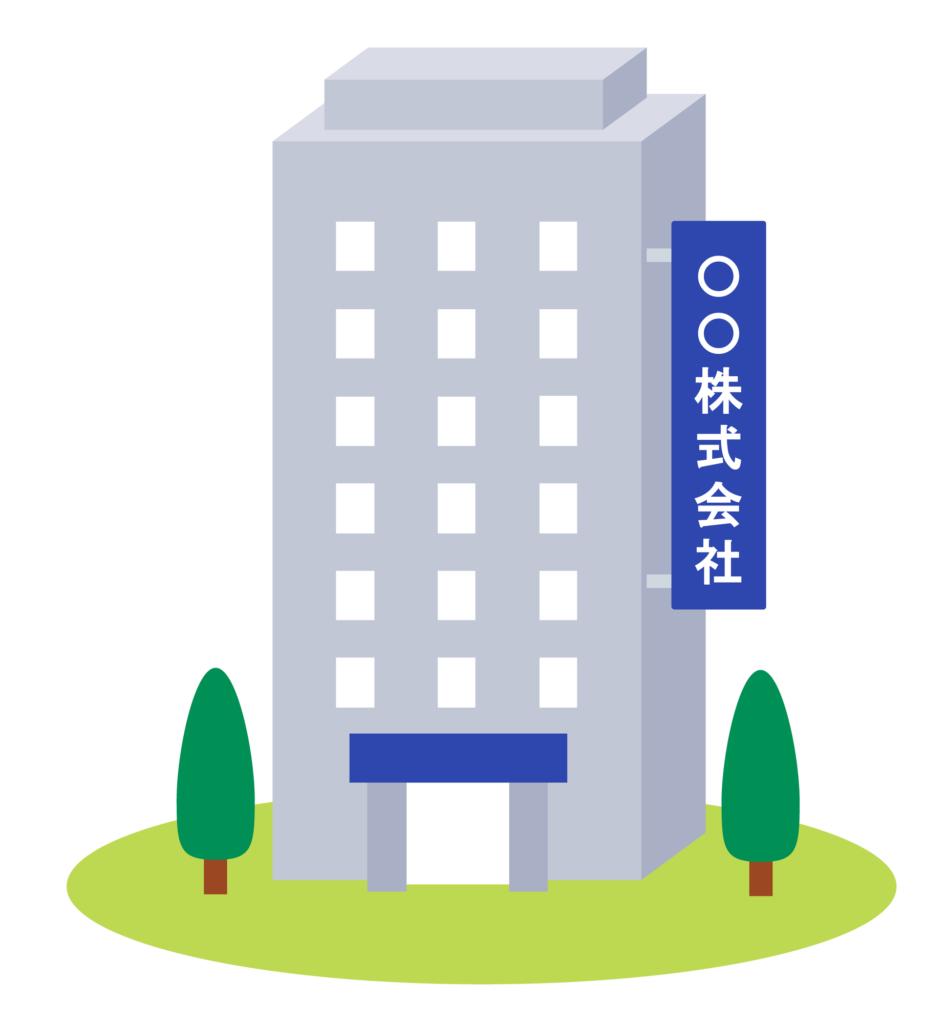 日本株式會社的插圖