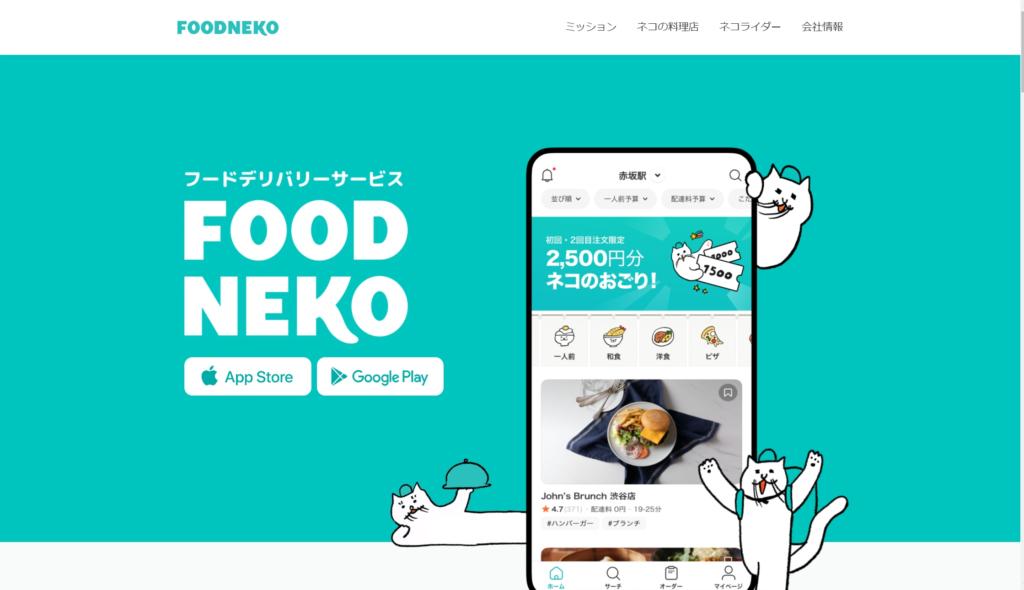 배민 일본 앱