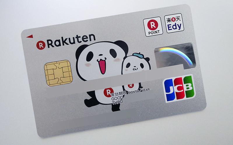 thẻ tín dụng rakuten