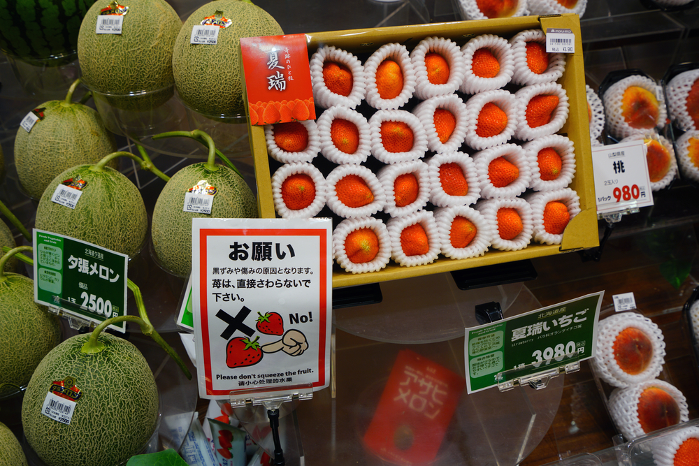 Expensive Japanese fruit department store