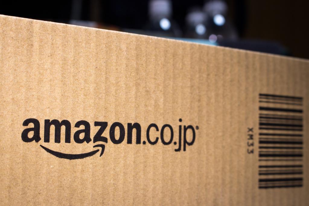 Amazon Japan delivery box