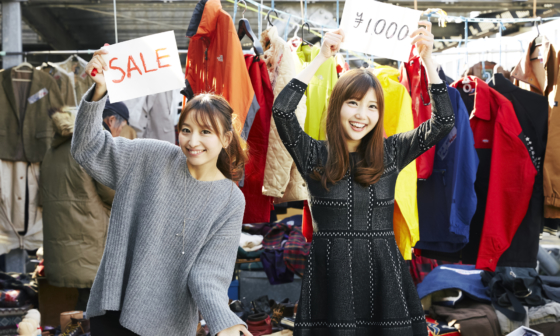 chợ đồ cũ ở Nhật