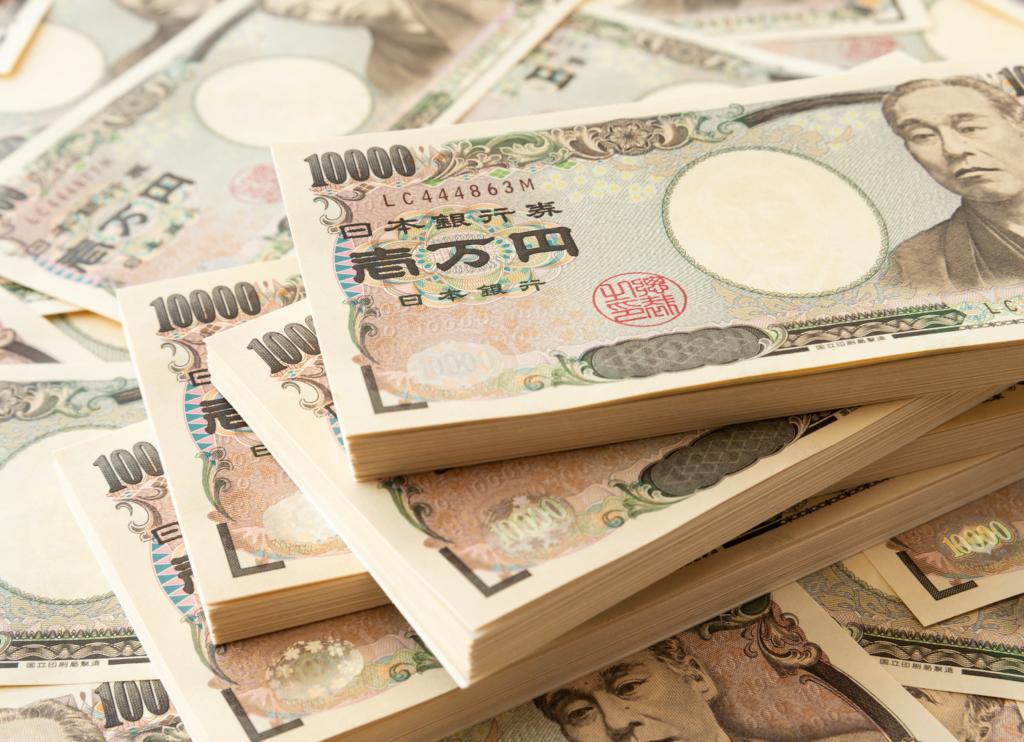滿滿的日本鈔票