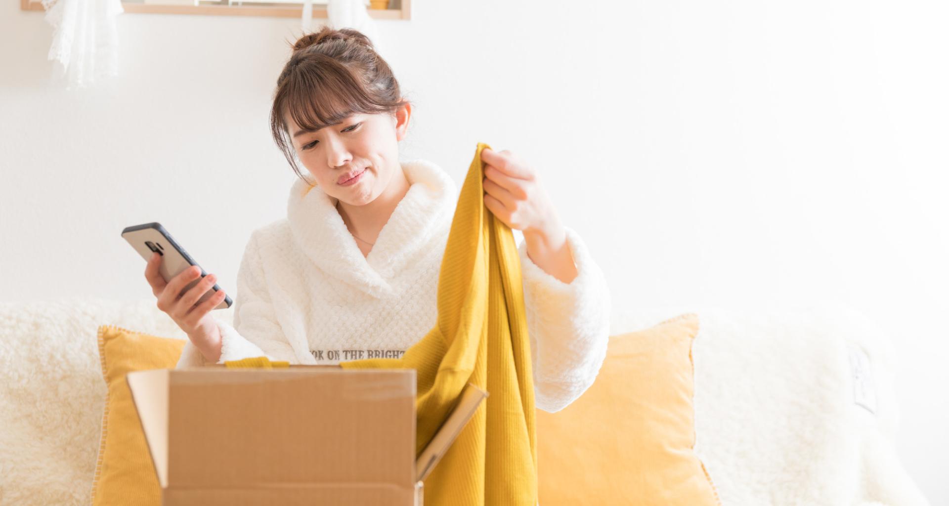 đổi, trả hàng ở Nhật