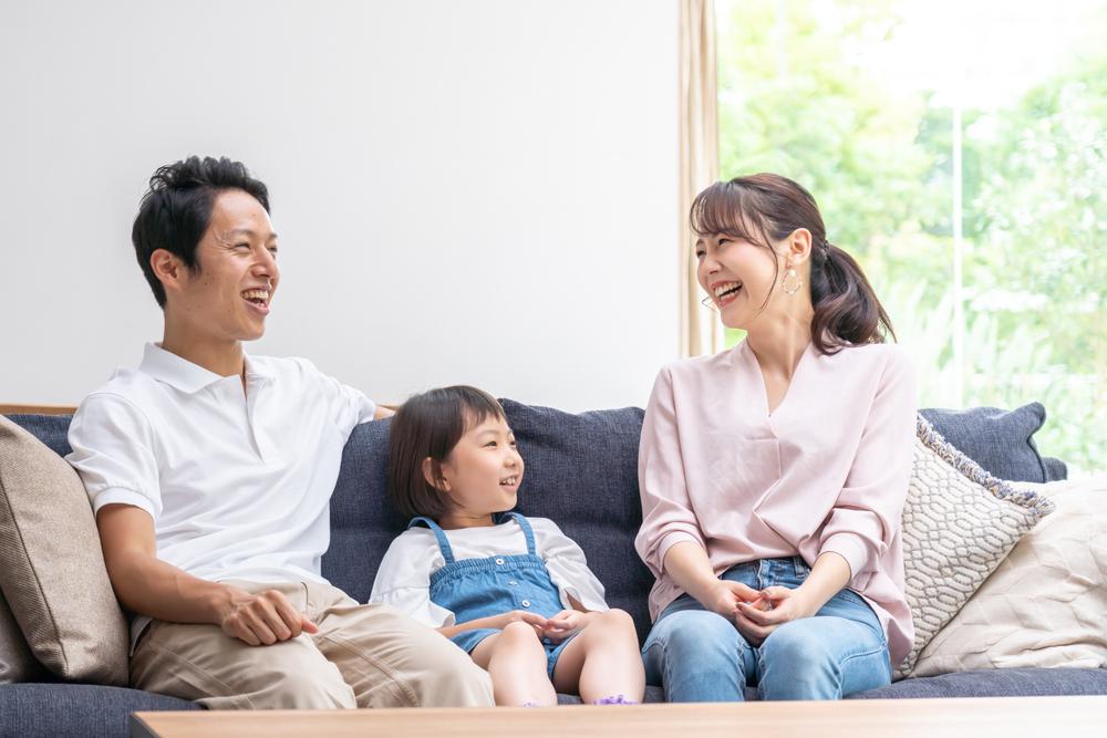 gia đình Nhật Bản