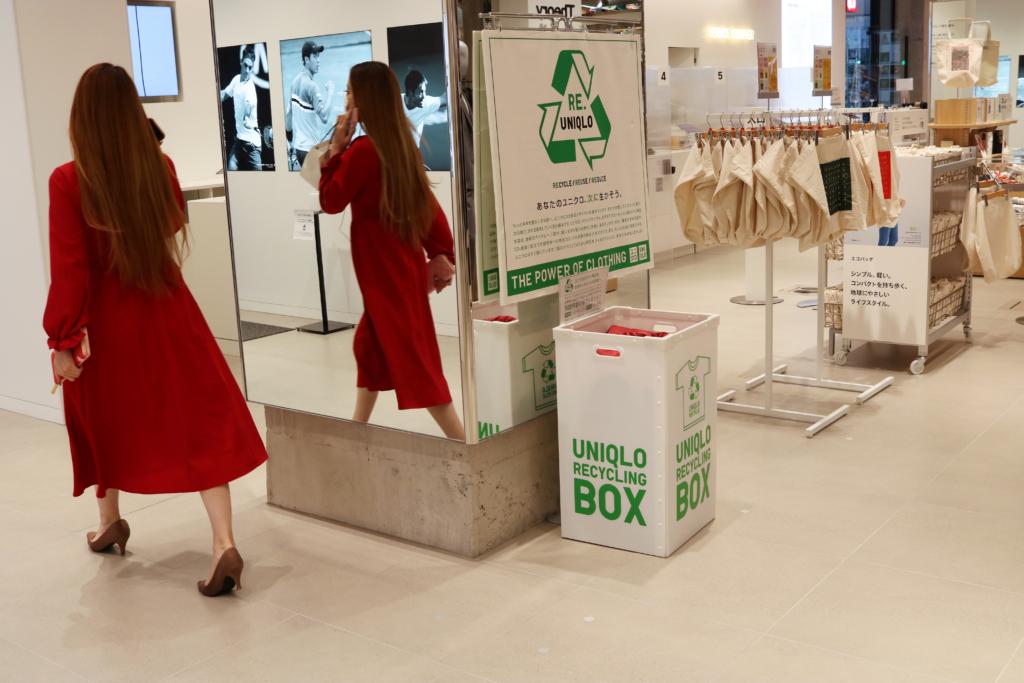 Uniqlo clothes recycling box in store