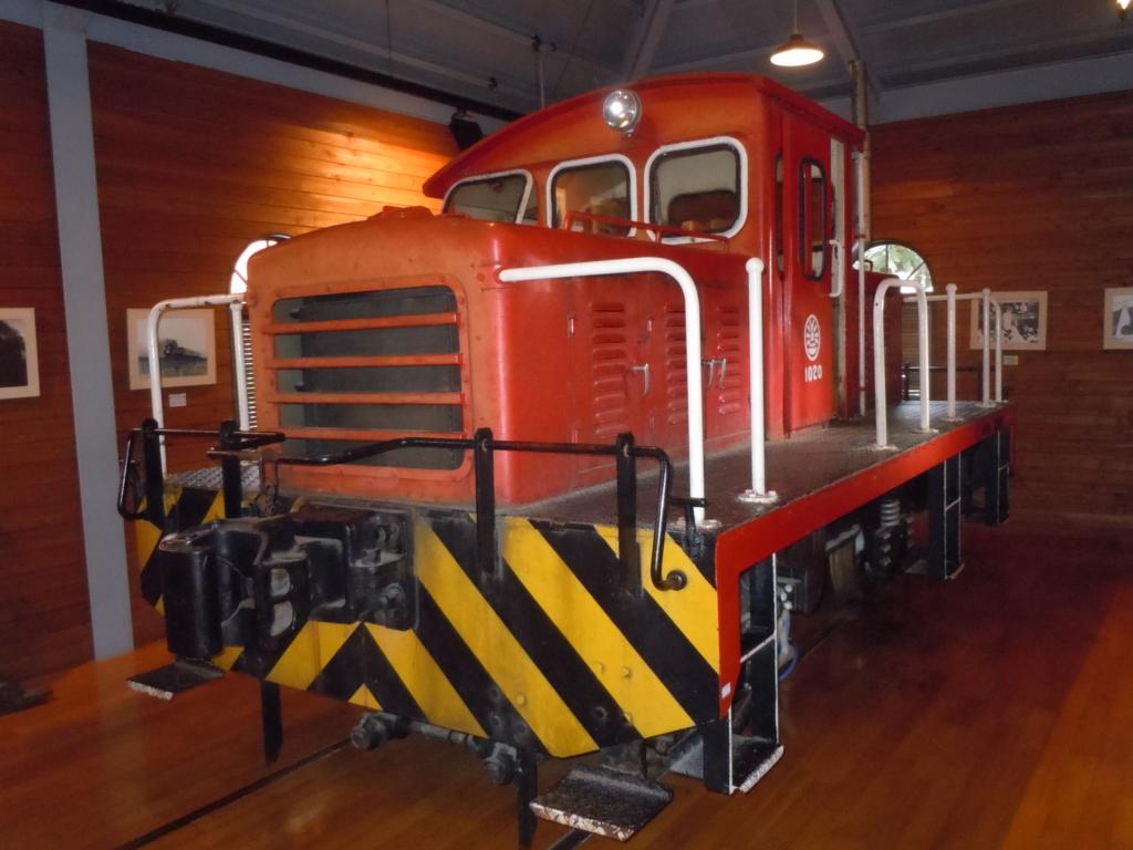 Kurayoshi Line Train Memorial Museum