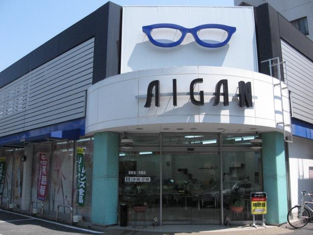 cửa hàng kính Megane Aigan