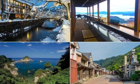 Kansai weekend getaway destinations