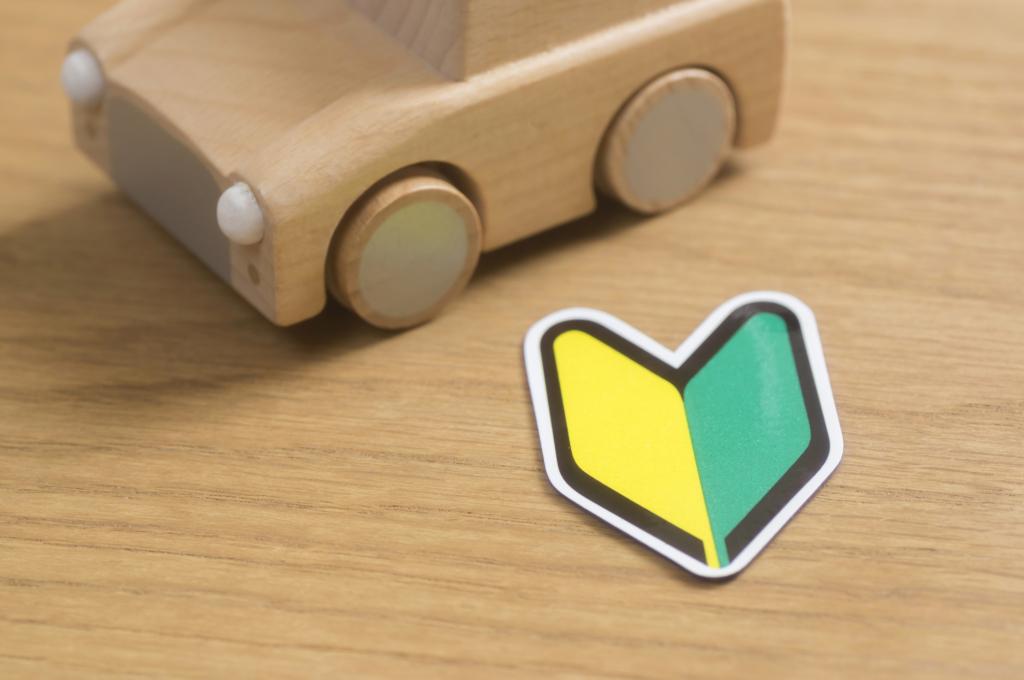 Shoshinsha mark/beginner's mark and toy car