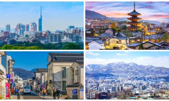 thành phố ở Nhật Bản