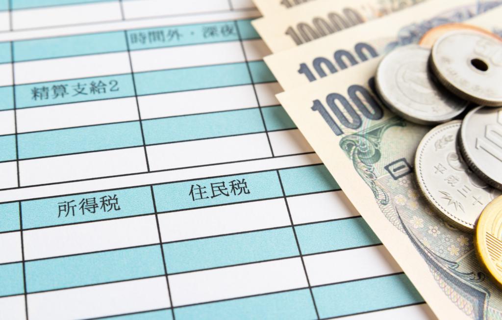 薪資單上的所得稅和住民稅欄位以及一些日幣鈔票和零錢