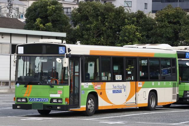 일본 생활에서 한국보다 불편한 점. 교통비가 비싸다