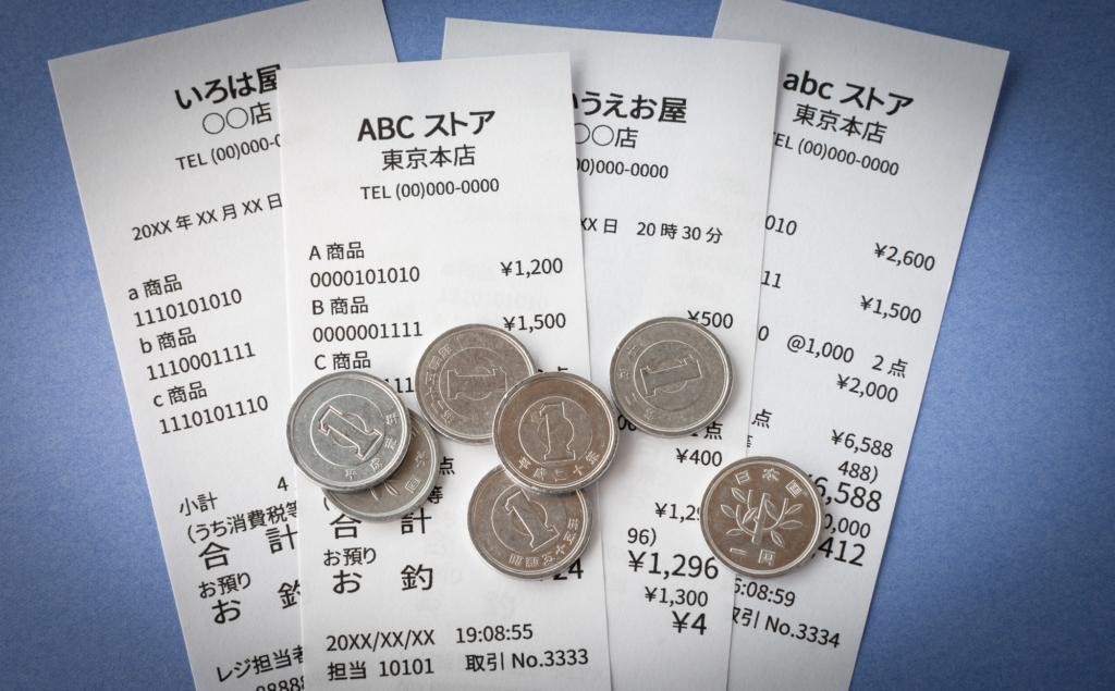 發票和零錢
