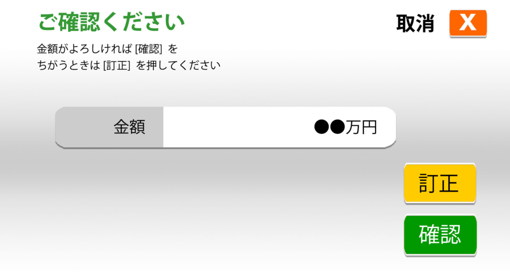 hướng dẫn chuyển tiền bằng máy ATM tại Nhật