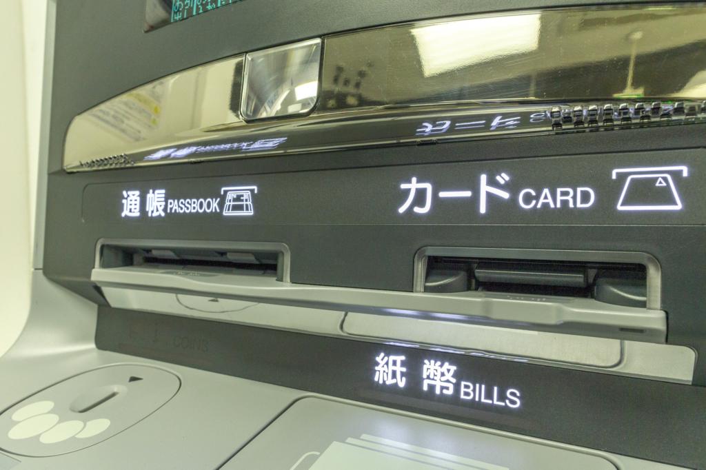 máy ATM ở Nhật
