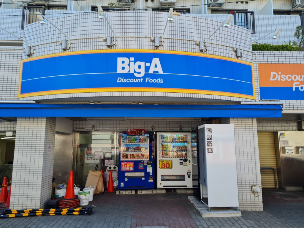big a budget shopping in tokyo cheap supermarkets