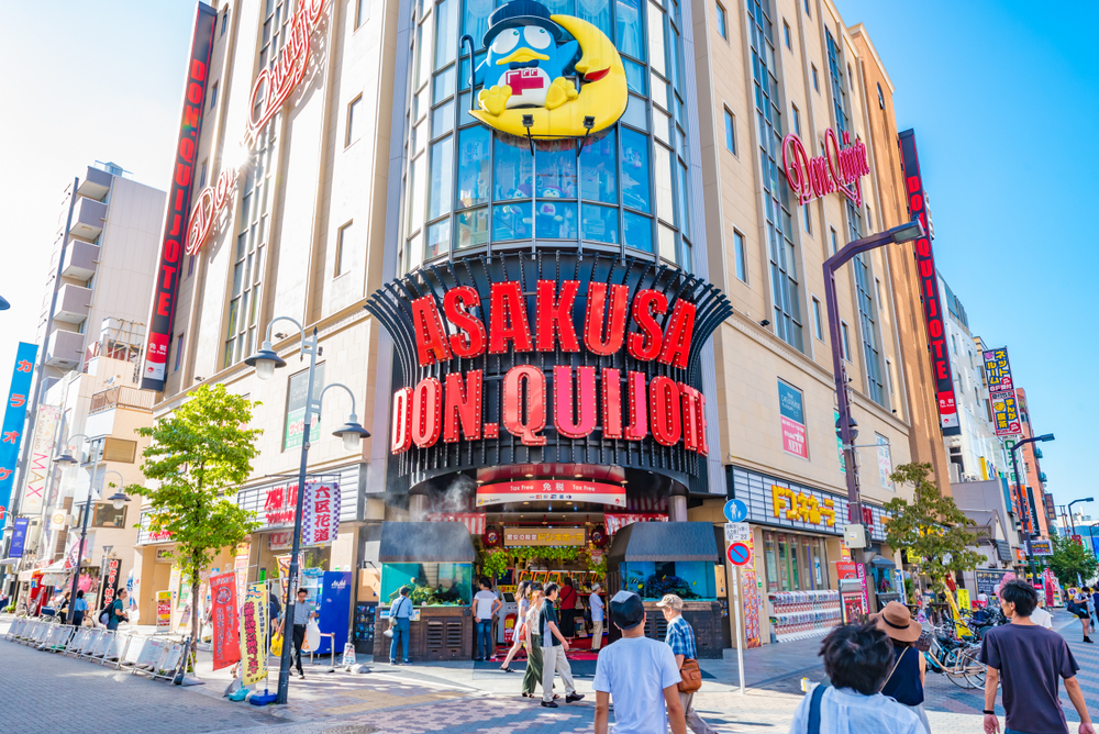 don quijote budget shopping in tokyo cheapest supermarkets