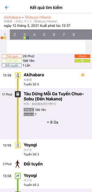 màn hình tra tàu ứng dụng Japan Transit Planer