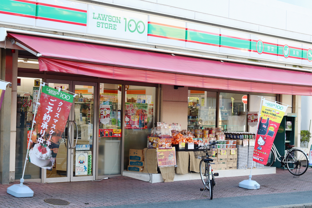 Lawson 100 budget shopping in tokyo cheapest supermarkets
