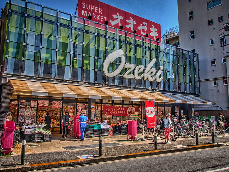 ozeki supermarket budget shopping in tokyo