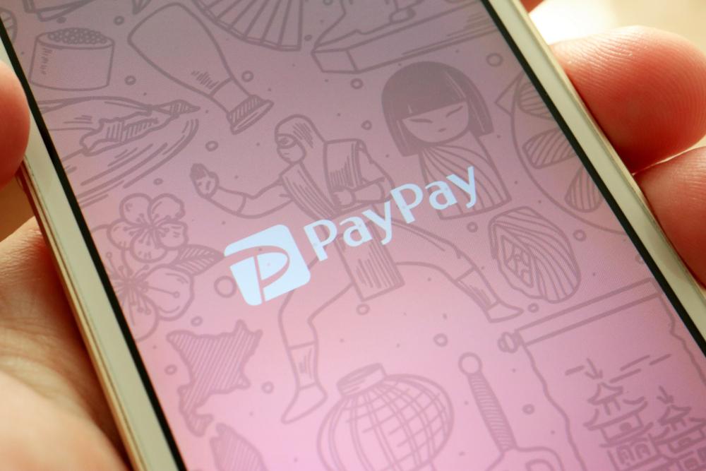 paypay的手機顯示畫面