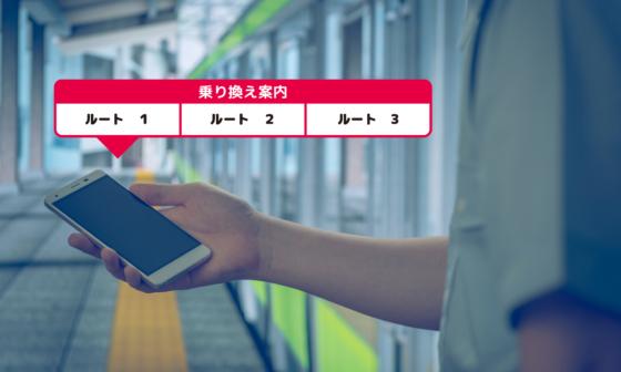 ứng dụng tra tàu điện ở Nhật