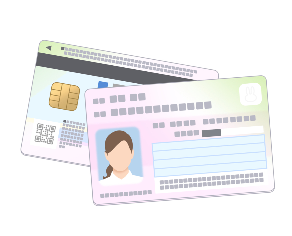 Thẻ My Number Card