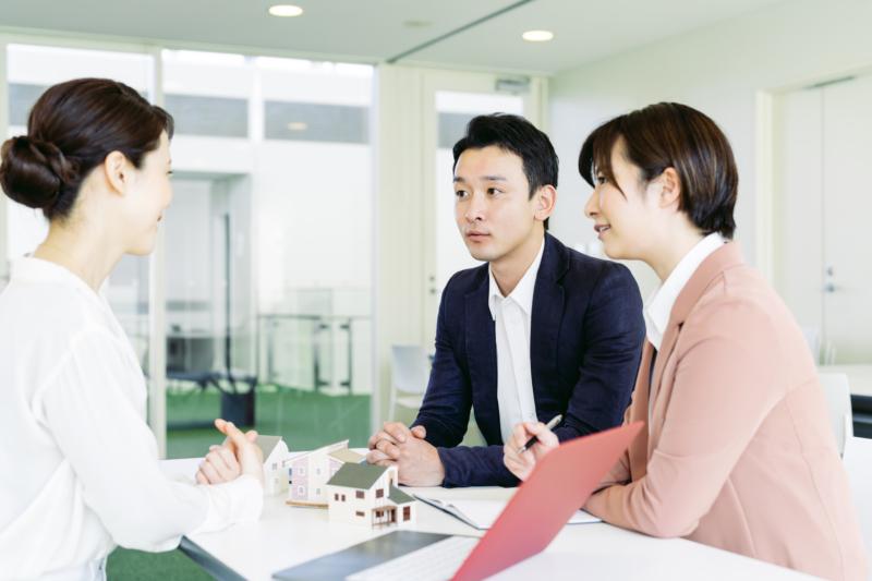 công ty bất động sản tư vấn mua nhà ở Nhật