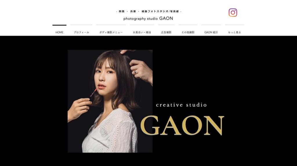 일본 포토 스튜디오 GAON