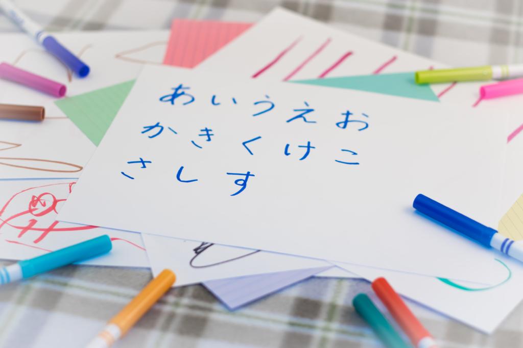 tiếng Nhật