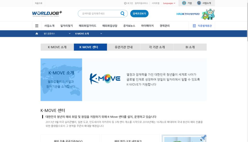 k-move