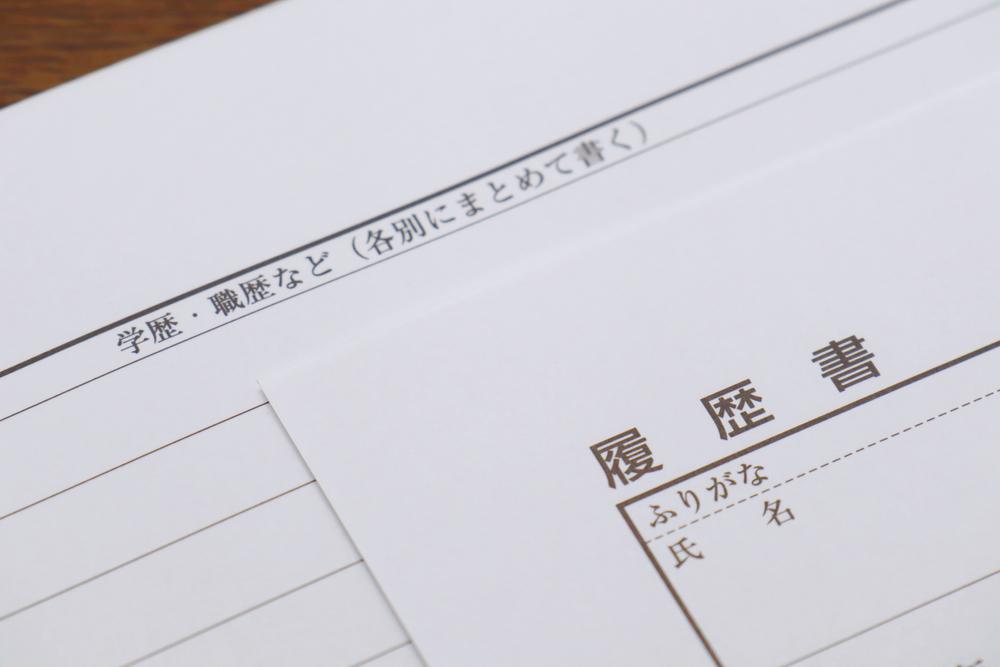 일본 이력서 지원동기