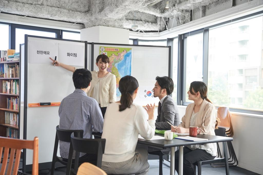 일본에서 한국어 선생님