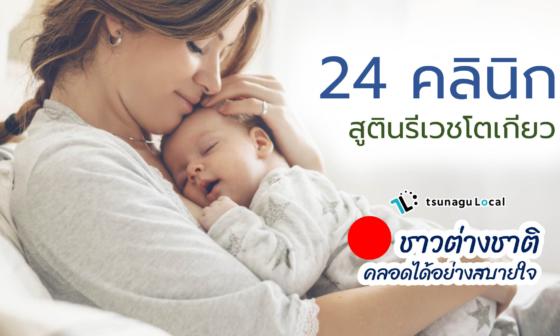sleeping-baby-mother-1531703333s-1