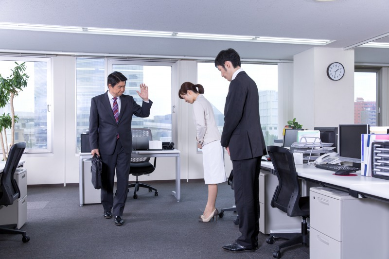 chào hỏi trước khi ra về tại công ty Nhật