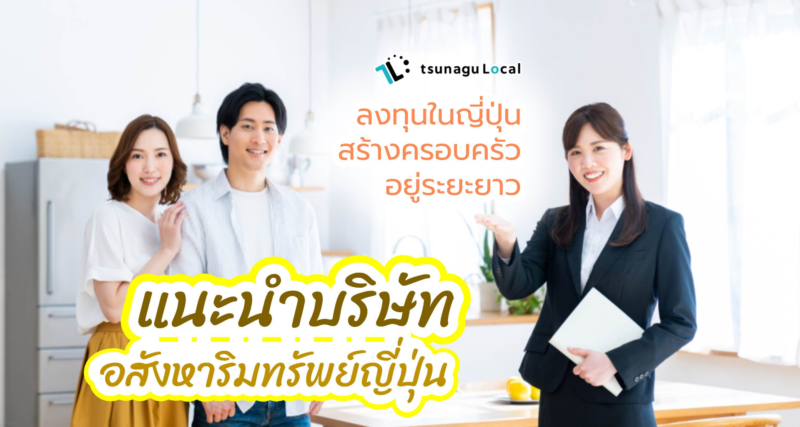 model-house-p75077942_M-1024x647