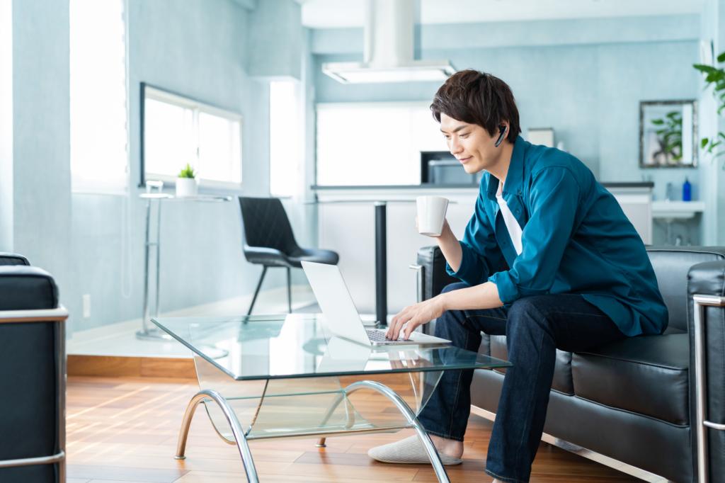 Chế độ phúc lợi hỗ trợ làm việc từ xa