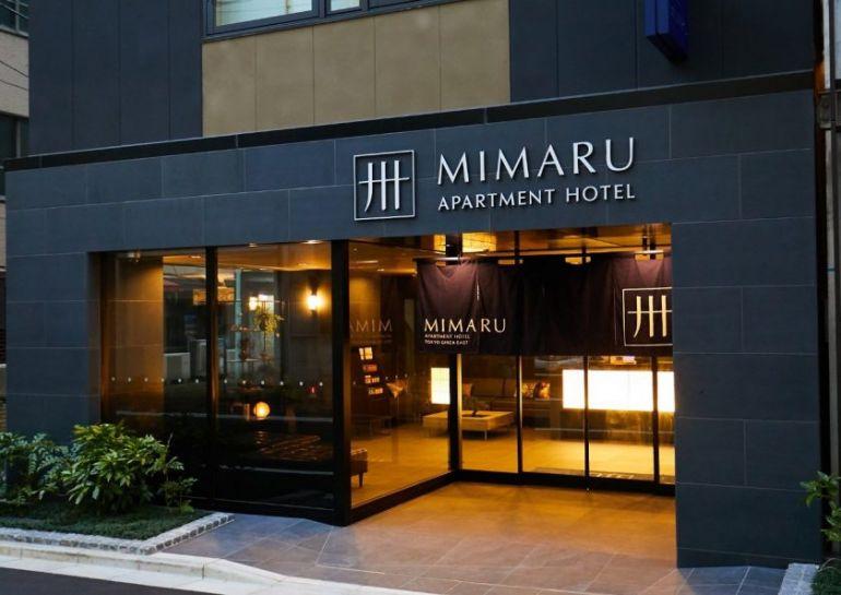 호텔 미마루