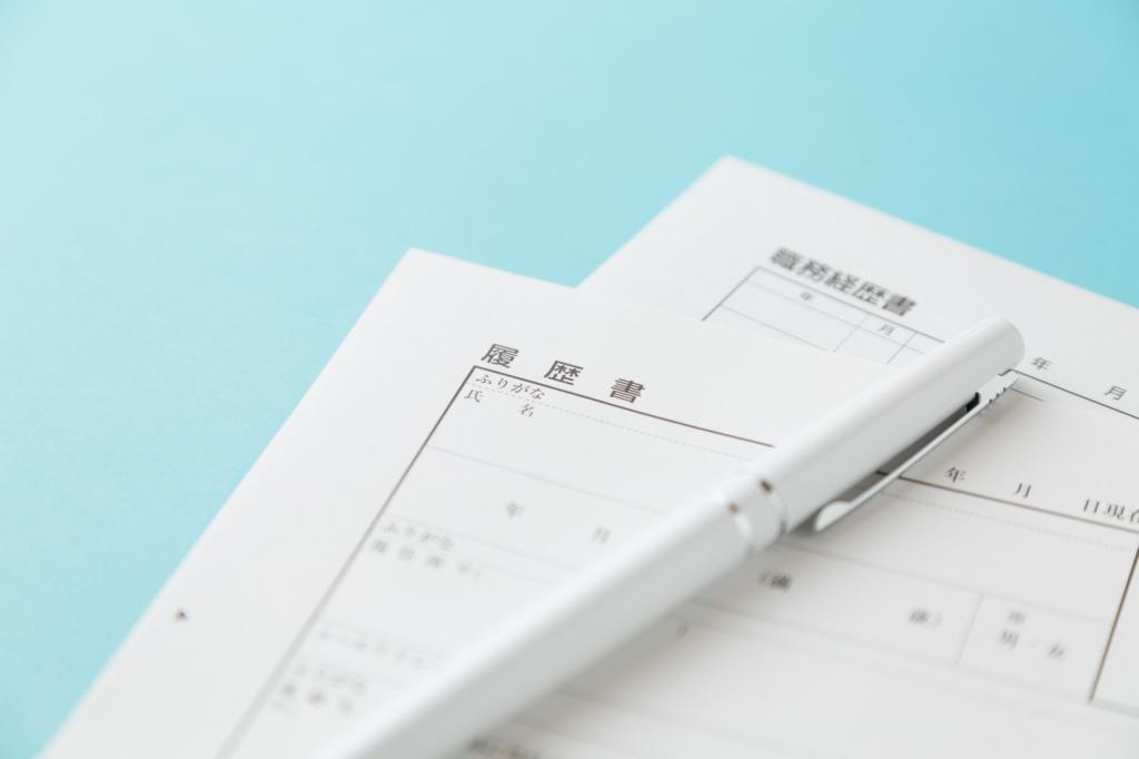 sơ yếu lý lịch tiếng Nhật